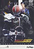 仮面ライダー555 Vol.6[DVD]