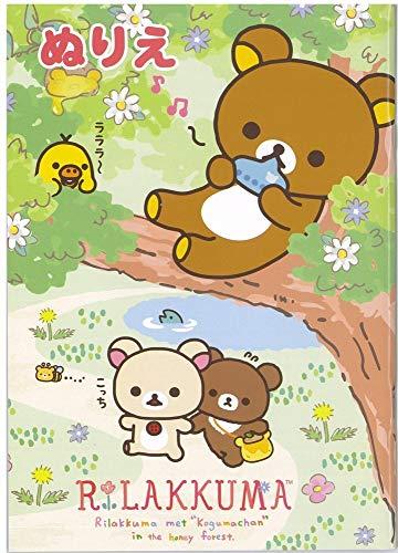 Toyo Rilakkuma Coloring Book (Japan Import)