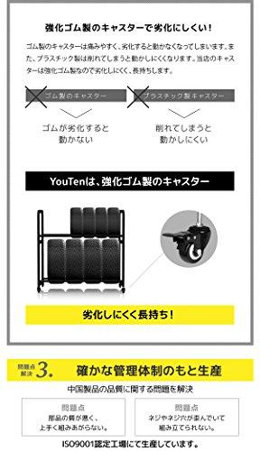 YouTen(ユーテン)『タイヤラックキャスター付き(YT-TYL)』