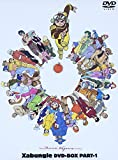 「戦闘メカ ザブングル」 DVD-BOX PART-1[DVD]