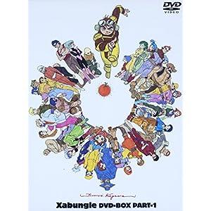 """「戦闘メカ ザブングル」 DVD-BOX PART-1"""""""