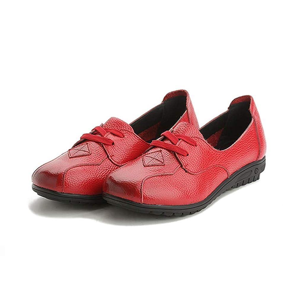 拳エンドテーブル上に築きます[リンゼ] 春 レーディス モカシン PU靴 フラットシューズ カジュアル 女シューズ レディースレースアップシューズ 快適 ママシューズ 大きいサイズ 柔らかい ローヒール パンプス ぺたんこ 履きやすい 楽ちん