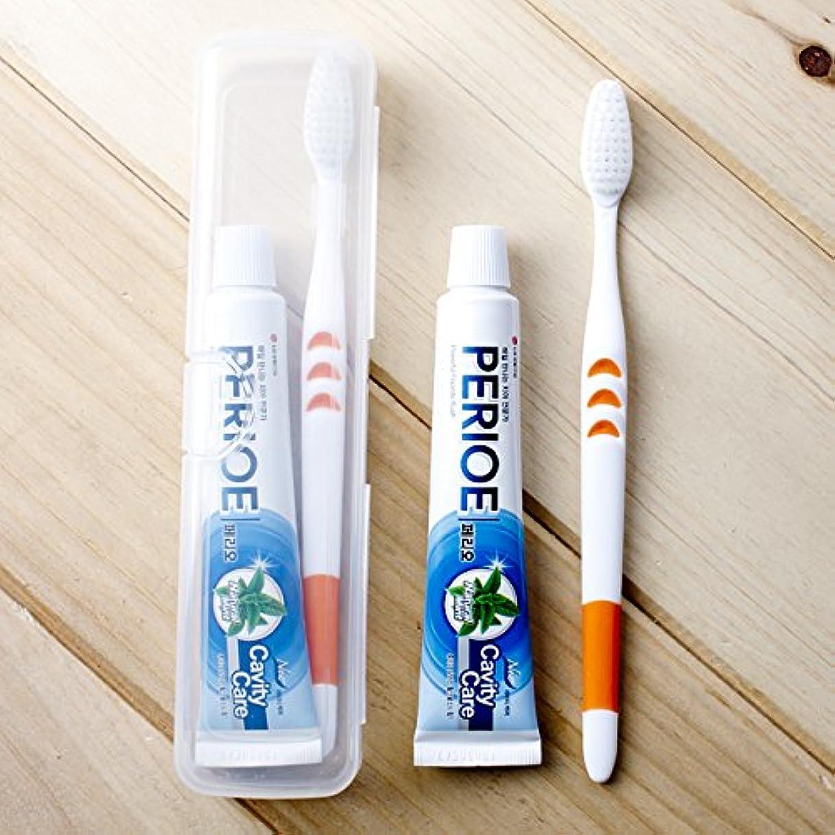 克服するかき混ぜる噂VBMDoM 旅行歯ブラシキットセット x 2個 韓国製品 [並行輸入品]