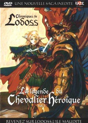 Chroniques de la guerre de Lodoss - La légende du chevalier héroïque - Volume 1 - 5 épisodes VOSTF