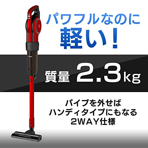 掃除機アイリスオーヤマキャニスティックスティッククリーナー紙パック式軽量2WAYパワーヘッドレッドIC-CSP5-R