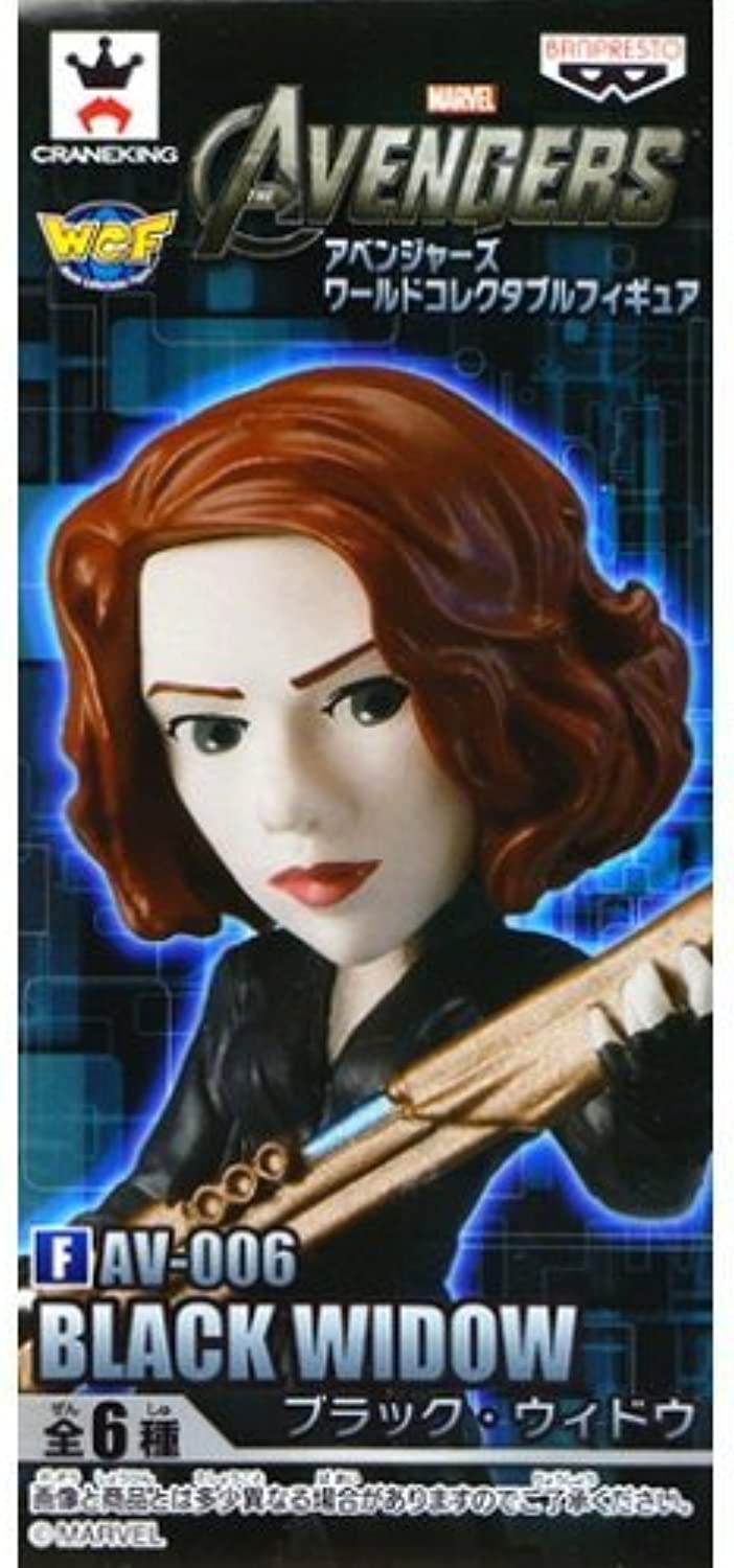 The Avengers World Collectible Figure [F.AV006. Black Widow] (single)