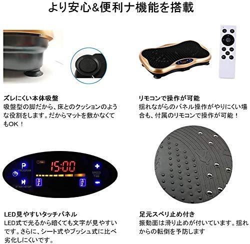 AORTDブルブル振動マシン3D振動振動マシーンぶるぶるマシン静音有酸素運動幅55×奥行33×高さ12cmゴールデン