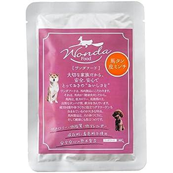 サクラスフーズ 馬肉 ドッグフード 馬タン皮ミンチ(80g)【国産 低カロリー 低脂質 低アレルギー】