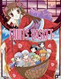 Fruits Basket Calendar 2022: Anime-Manga OFFICIAL Calendar 2021-2022 ,Calendar Planner 2022-2023 with High Quality Pictures for Fans Around the World!