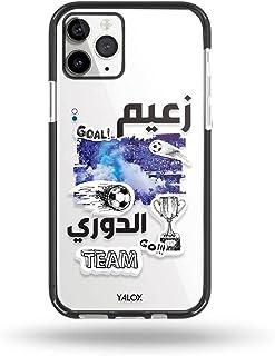 Yalox iPhone X/XS Case Hilal Al Zaeem Fans Full Body Rugged Case with Built-in Touch Sensitive Anti-Scratch Screen Protect...