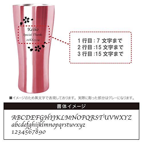 きざむ名入れステンレスカラータンブラー真空断熱ギフト贈り物420ml花フレームver.ピンク英数字のみ
