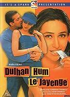 Dulhan Hum Le Jayenge [DVD]