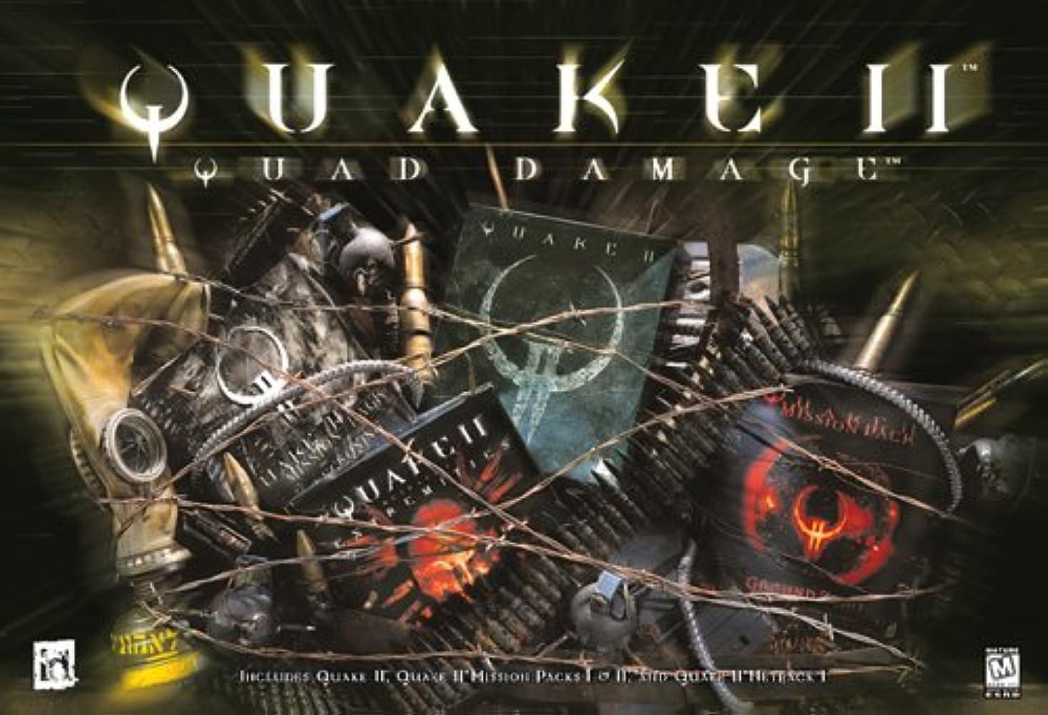 言い直す限り起業家Quake 2: Quad Damage (輸入版)