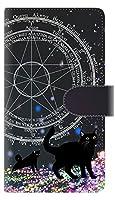 アクオス センス4 プラス SH-M16 スマホケース 手帳型 カバー 【ステッチタイプ】 YJ330 魔法陣猫 キラキラ 黒猫 横開き 品
