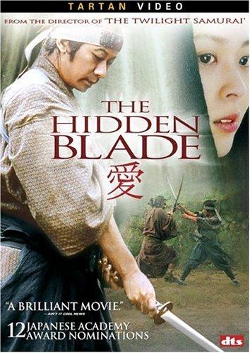 Ranking TOP17 The Popular standard Hidden Blade