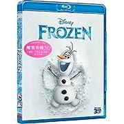 Frozen 3D Blu-Ray (Region Free) (Hong Kong Version)