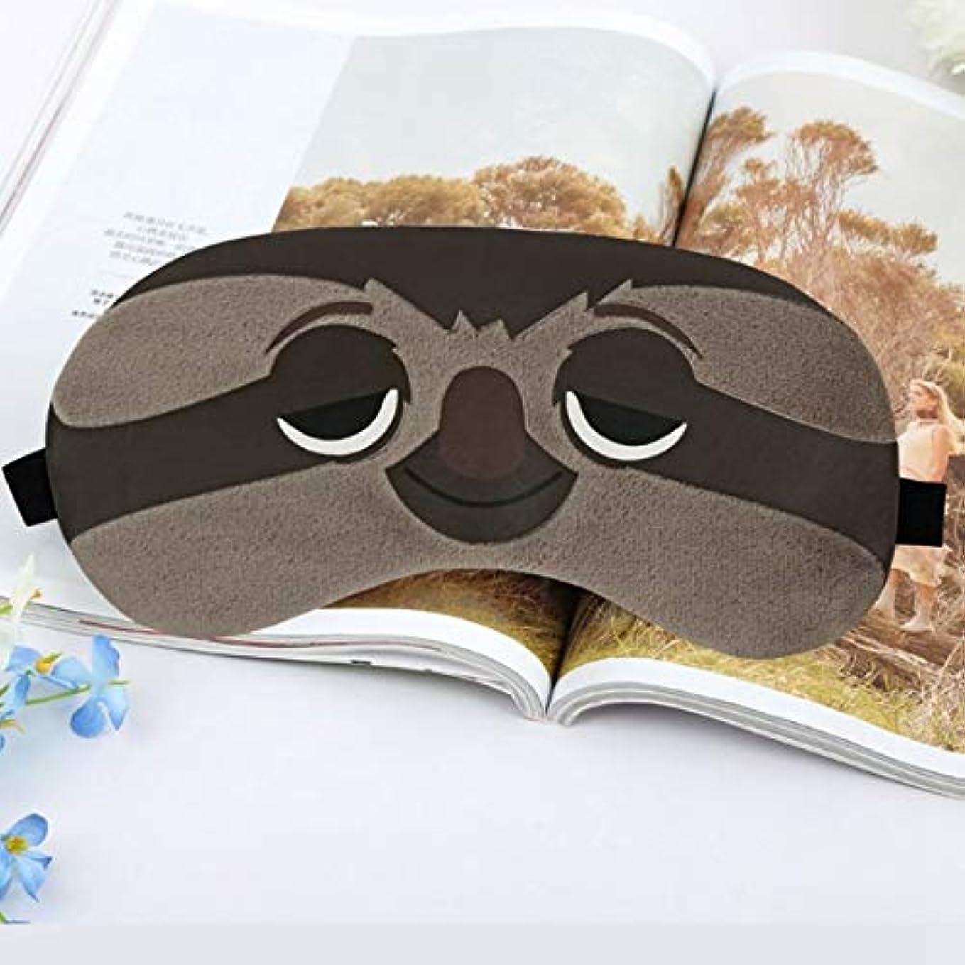 定義バーマドポットNOTE ソフトコットンシームレススリーピングマスクアイマスクアイパッチヒョウセラピーパターンシェードカバー旅行のためリラックス睡眠補助MP0183