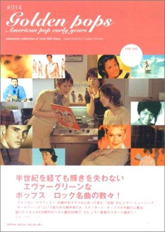 ディスクガイドシリーズ 14 ゴールデンポップス (THE DIG PRESENTS DISC GUIDE SERIES)