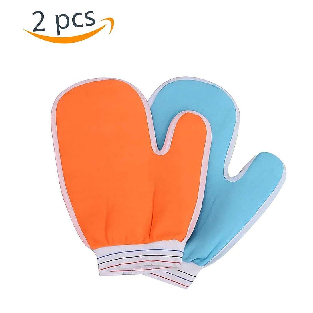 ボディミトン 垢すり手袋 ボディ手袋 弾性カフ ダブルサイド 浴用手袋 毛穴清潔 泡たて ボディケア お風呂用品 2枚セット (ランダムカラー)