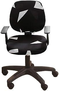 أغطية كراسي قابلة للتمدد عالمية قابلة للتمدد، أغطية مقاعد مكتب الكمبيوتر قابلة للتمدد غطاء من البوليستر (C7)