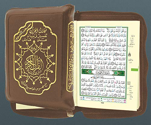 Color Coded Tajweed Qur'an With Zipper Medium Size 3.5'' X 5'' Arabic Edition