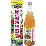 井藤漢方 製 ビネップル 植物酵素黒酢飲料 720ml