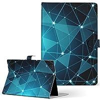 タブレット 手帳型 タブレットケース タブレットカバー カバー レザー ケース 手帳タイプ フリップ ダイアリー 二つ折り 革 青 ブルー 006990 Fire HDX Amazon アマゾン Kindle Fire キンドルファイア FireHDX firehdx-006990-tb