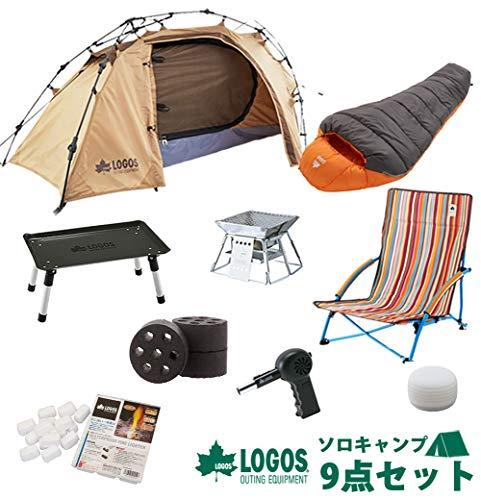 LOGOS 初めてのソローキャンプ 9点セット (テント,シュラフ,グリル,テーブル,ファイアーライター,ストーブ,ガンブロー,チェア,ランタン)キャンプソロ 1人用 ロゴス LOGOS キャンプ ツーリング