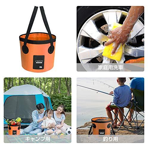 折りたたみバケツ釣り洗車洗濯キャンプ旅行コンパクト持ち運び大容量12L20L防水3色(オレンジ,12L)
