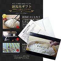 米 カタログギフト 5kg