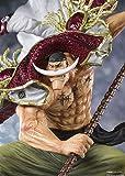 投げ売り堂(フィギュア) - フィギュアーツZERO ONE PIECE エドワード・ニューゲート -白ひげ海賊団船長- 約270mm PVC&ABS製 塗装済み完成品フィギュア_02