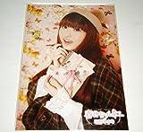 田村ゆかり 春待ちソレイユ 特典ブロマイド 写真