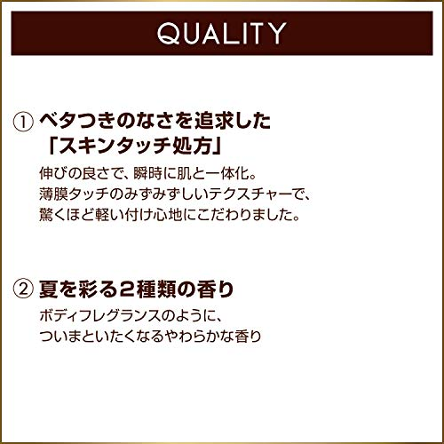 excel(エクセル)プロテクティブUVエッセンス日焼け止めユーカリ&レモン01'21(ユーカリ&レモン)60g