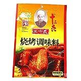 王守义十三香烧烤调料 (35g x 3 packs)