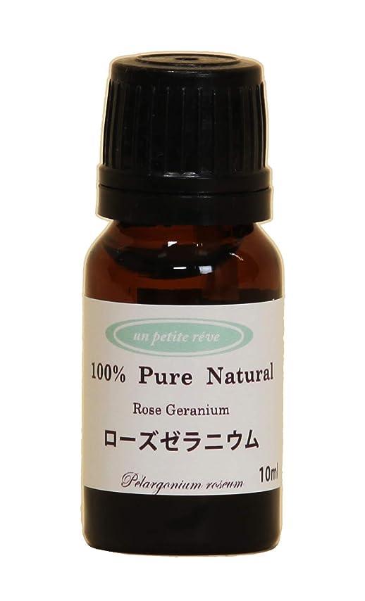 すり些細な甲虫ローズゼラニウム 10ml 100%天然アロマエッセンシャルオイル(精油)