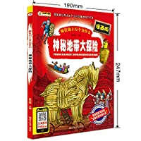 Yang Mu of small Benxiong [Recommended] crazy Why do thousands of desperate terror for treasure for treasure cartoon version painting 6-12 years 99 yuan 10 popular science books(Chinese Edition)