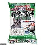 ボンビ 竹炭の猫砂 7L 1ケース(5袋入り)
