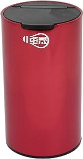 uxcell 車用灰皿 レッド アルミニウム 円筒形状 カップアッシュ 11.2cm高さ