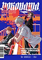 【Amazon.co.jp限定】ヒプノシスマイク ヨコハマ・ディビジョン 「MAD TRIGGER CREW –Before The 2nd D.R....
