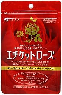 ファイン エチケットローズ 14日分(1日3粒/42粒入)