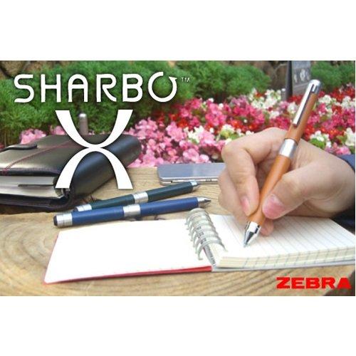『ゼブラ 多機能ペン シャーボX CL5 レザーブラック SB15-LBK 13.81cm×1.12cm』の10枚目の画像