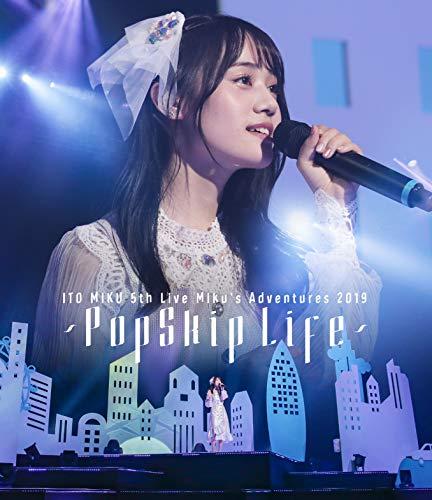 【Amazon.co.jp限定】ITO MIKU 5th Live Miku's Adventures 2019 ~PopSkip Life~(PopSkip Life トートバック付) [Blu-ray]