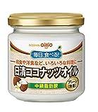 日清オイリオ 日清ココナッツオイル(130g)