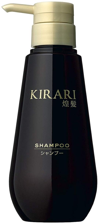 浸すより多い閉じる煌髪 KIRARI シャンプー 290mL 女性ホルモンのバランスを整えて美しい髪へ
