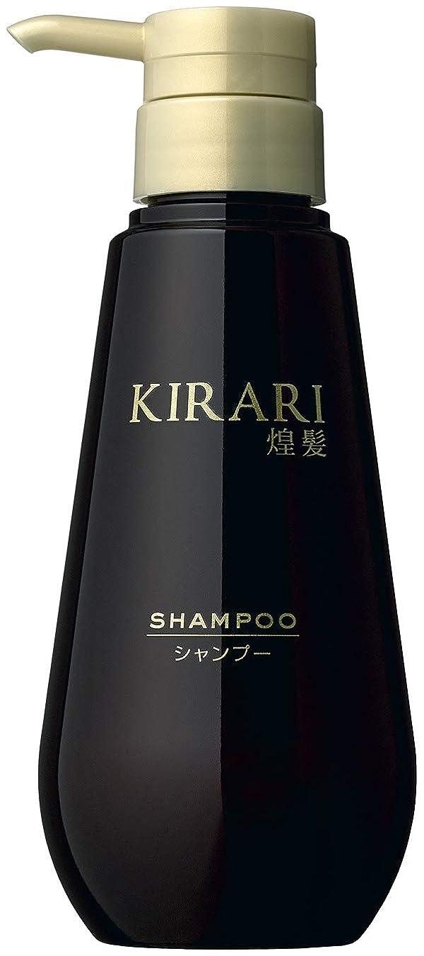 ブローホールシーサイド方言煌髪 KIRARI シャンプー 290mL 女性ホルモンのバランスを整えて美しい髪へ