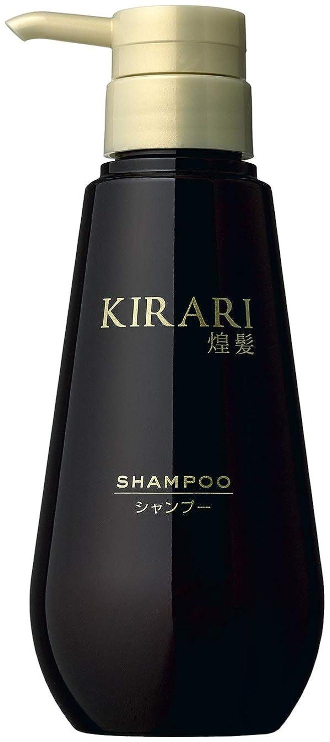 指令ラックドナー煌髪 KIRARI シャンプー 290mL 女性ホルモンのバランスを整えて美しい髪へ