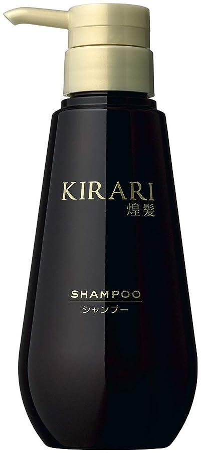 住人辞任するどこでも煌髪 KIRARI シャンプー 290mL 女性ホルモンのバランスを整えて美しい髪へ
