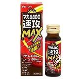井藤漢方 マカ4400速攻MAX 50ml