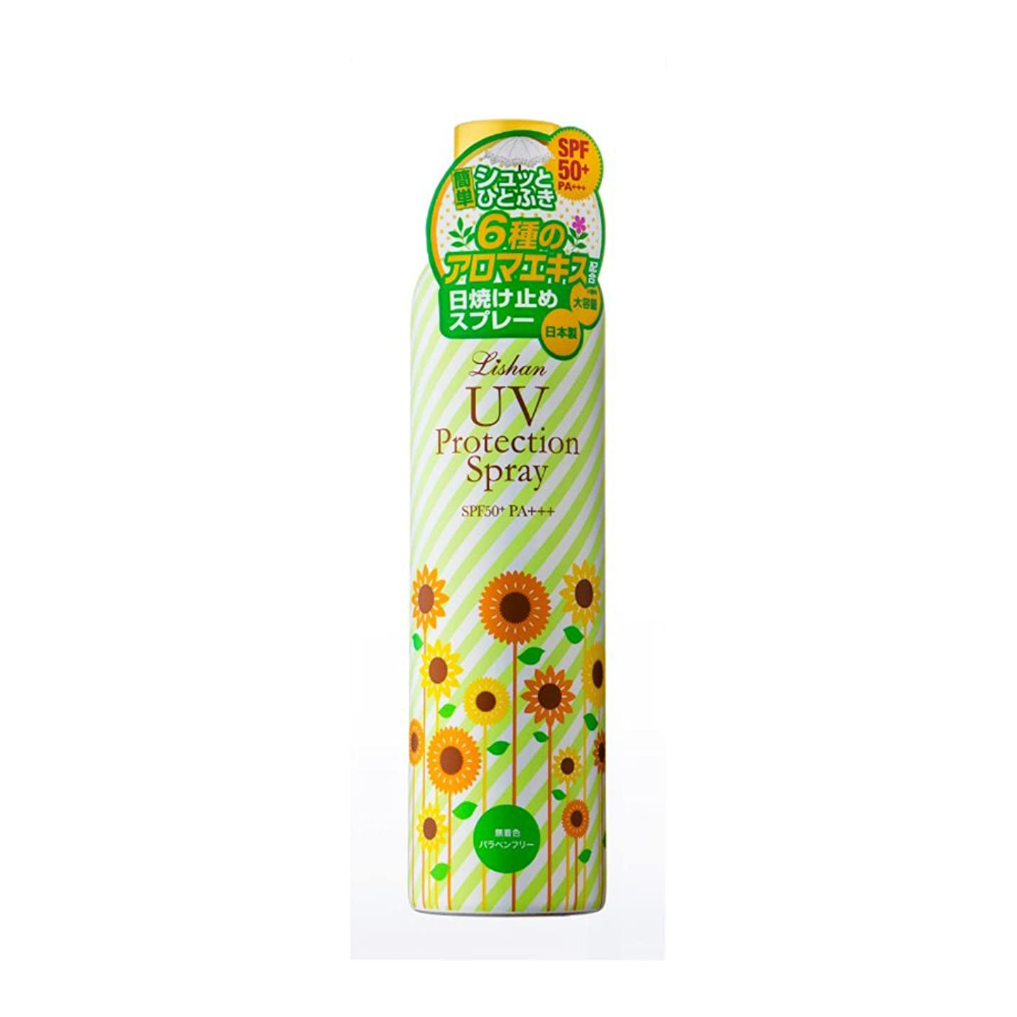 継続中スーパーパンフレットリシャン 大容量UVスプレー アロマミックスの香り (230g)