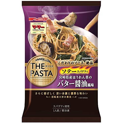 [冷凍]日清フーズ THE PASTA ソテースパゲティバター醤油 265g×14個